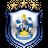 Huddersfield's logo